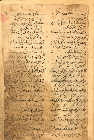 Page of text in Arabic script written in black ink arranged in two columns