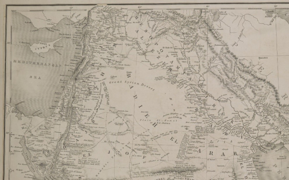 Isthmus of Suez and the River Euphrates in a detail from a map of Arabia
