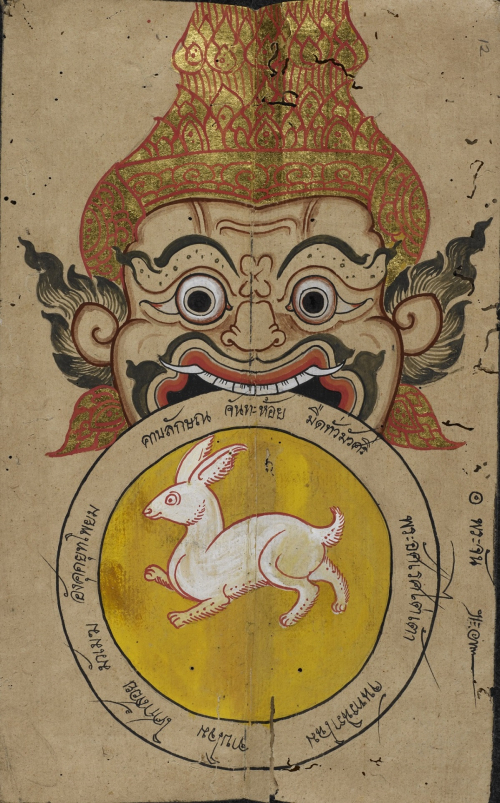 The poem Phra Chandra (Lord Moon) illustrated in a folding book containing Konlabot poetry, Thailand, 19th century. British Library, Or 16102, f. 12