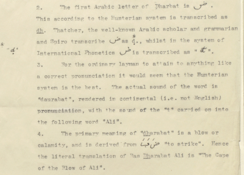 Extract of a letter from Major Claude Bremner  Political Agent at Muscat  to Trenchard Craven William Fowle  Political Resident in the Persian Gulf  dated 18 October 1933