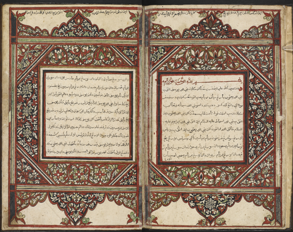 Hikayat Nabi Yusuf, the Malay story of the Prophet Joseph, copied in Perlis, 1802.