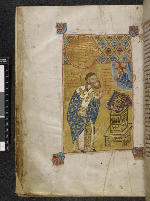 Full page illustration of Jakov the Metropolitan of Serres