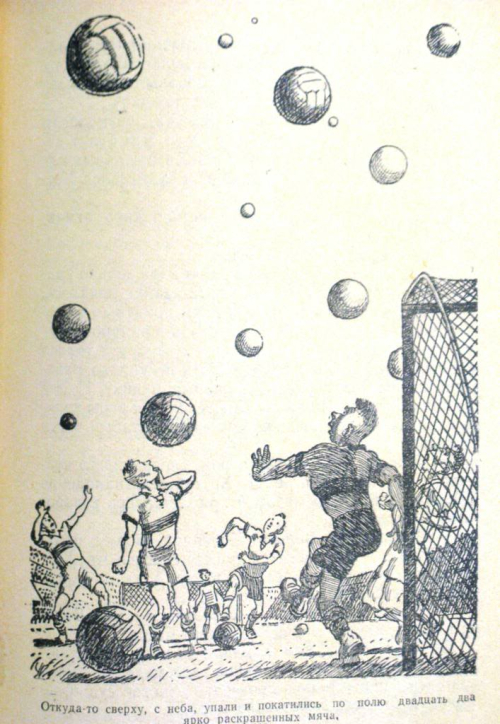 Illustration showing 22 balls falling from the sky onto the football pitch