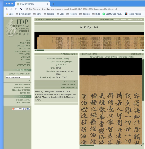 Screen shot with light blue frame showing website with yellowish-grey left side bar, white background, images of yellowed scrolls with Chinese characters on them and a greyish yellow text box