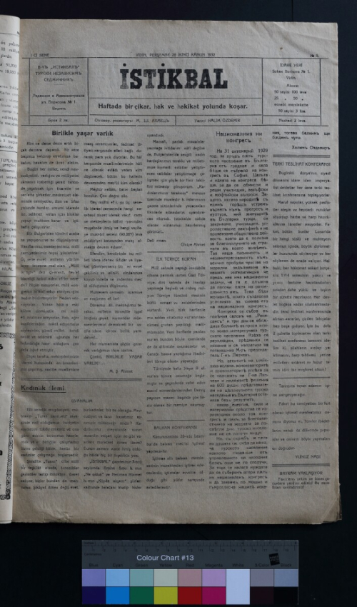 Page of text in Latin script with a large black-ink masthead above a colour chart
