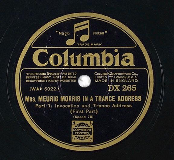 Columbia DX 265 disc label