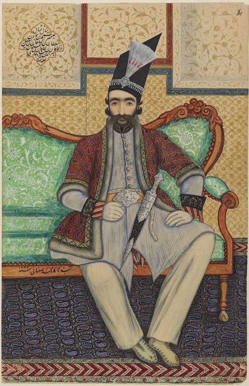 Portrait of Nasir al-Din Shah