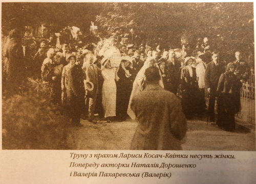 Photo of Ukrainka's funeral procession where her coffin is carried by six women. Reproduced in Spohady pro Lesiu Ukraïnku
