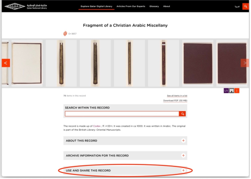 Screen shot showing a white page with thumbnails of book spines in the centre and text on the bottom third, some of which is on a grey background. The lowest grey background is inside an oval outlined in red
