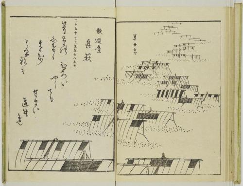 'Sailboats voyaging in the mist'. An illustration by Katsushika Ōi as Eijo