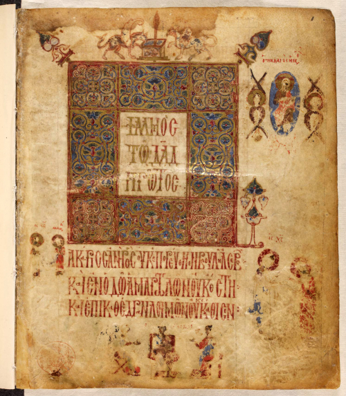 The decorated opening page of the Theodore Psalter, illuminated in gold, red, blue and other colours