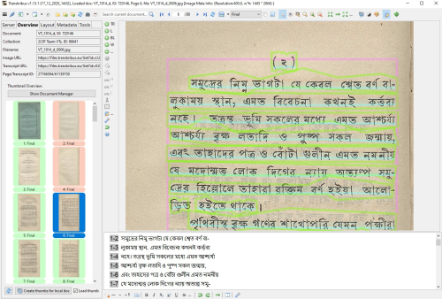 Another screenshot from Transkribus, showing automatically transcribed Bengali printed text (Shelfmark: VT 1914 d). Digitised as part of the Two Centuries of Indian Print project.