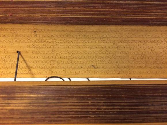 An excerpt from the Tika-Nipāta, which includes the Kālāma Sutta, from a palm leaf manuscript, 19th century, Pali in Burmese script. British Library, Man/Pali 61